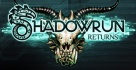 shadowrun_returns_logo